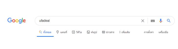 บาคาร่าออนไลน์UFABET